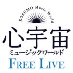 bn-free_live