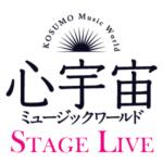 bn_live-st