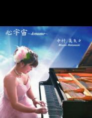 img-cd-kosumo-
