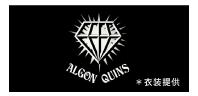 衣装提供 ALGON QUINS