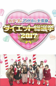 misuzu_2017_01-2-2-195x300