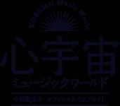 top-shinuchu-2
