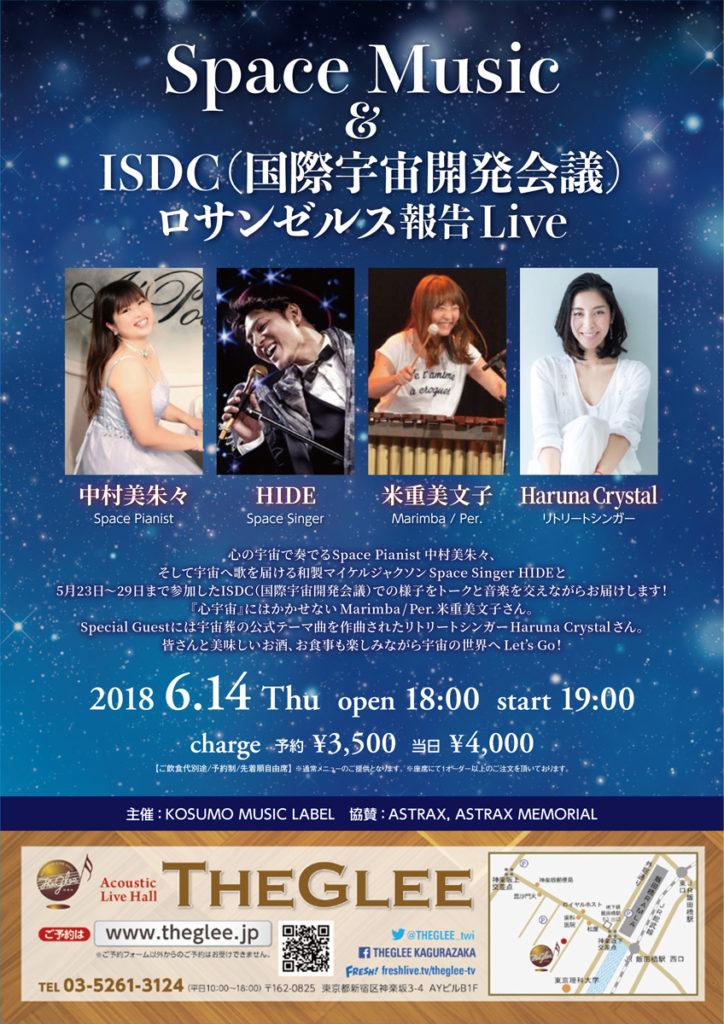 Flyer_20180614